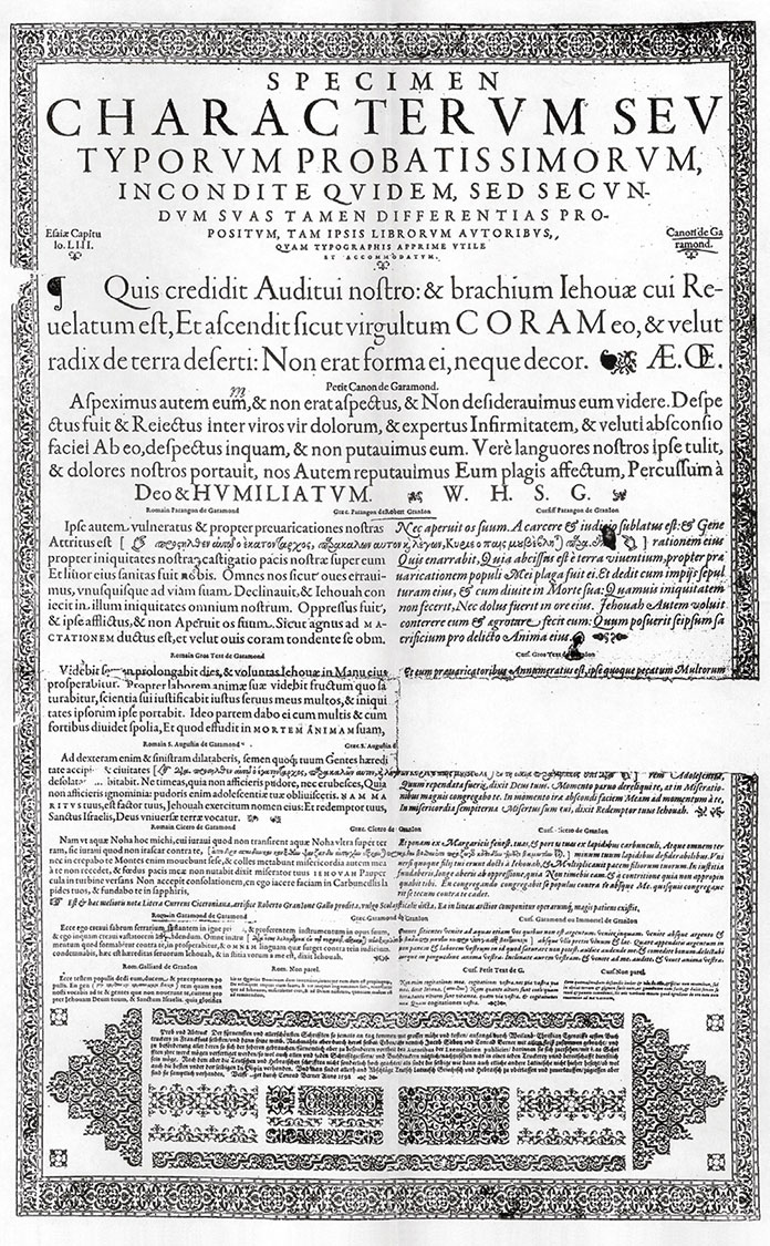 garamond-specimen Egenolff-Berner, 1592