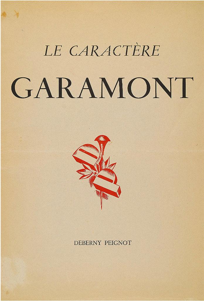 specimen-garamont-deberny-peignot-1937