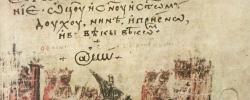 La véridique histoire de l'arobase – Marc Smith