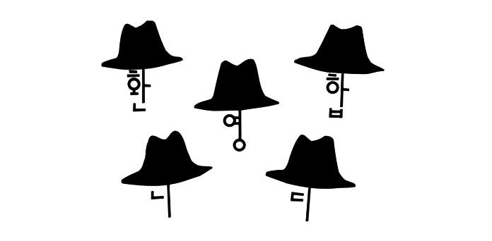 Ahn-Sang-Soo-face-2
