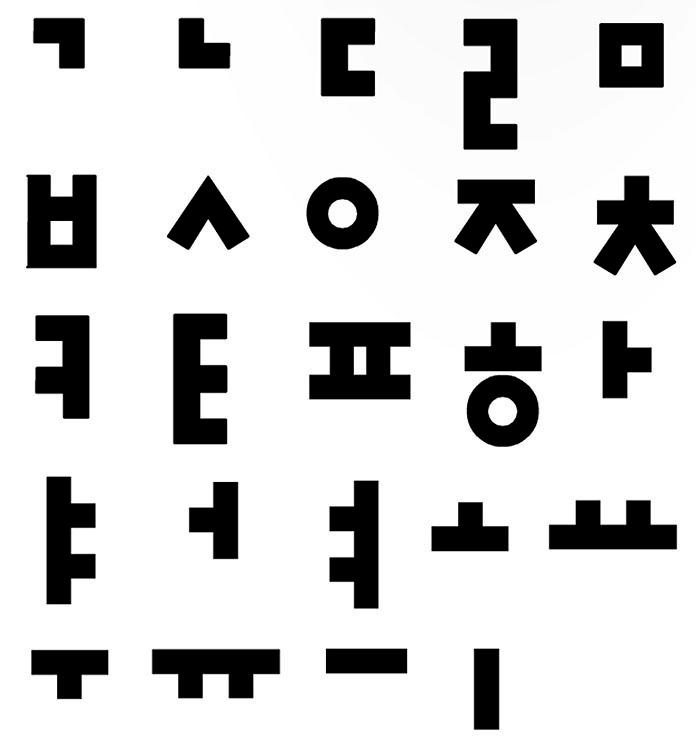 Ahn-Sang-Soo-hangul-00