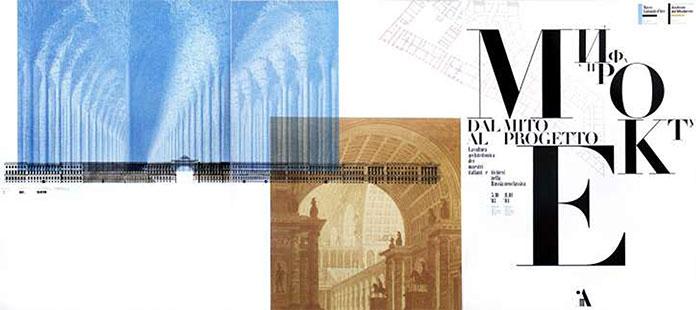Bruno-Monguzzi-Dal-mito-al-progetto-2003