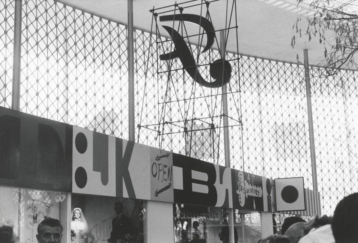 Chermayeff-and-Geismar-Streetscape-U.S-pavilion-Brussels-World-s-Fair-1958-01