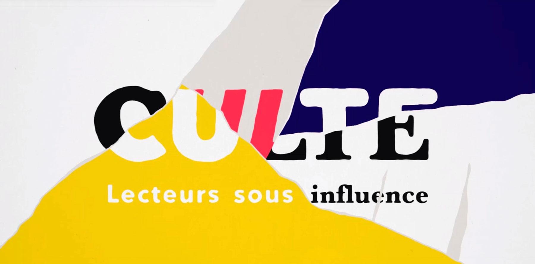 Culte, lecteurs sous influence
