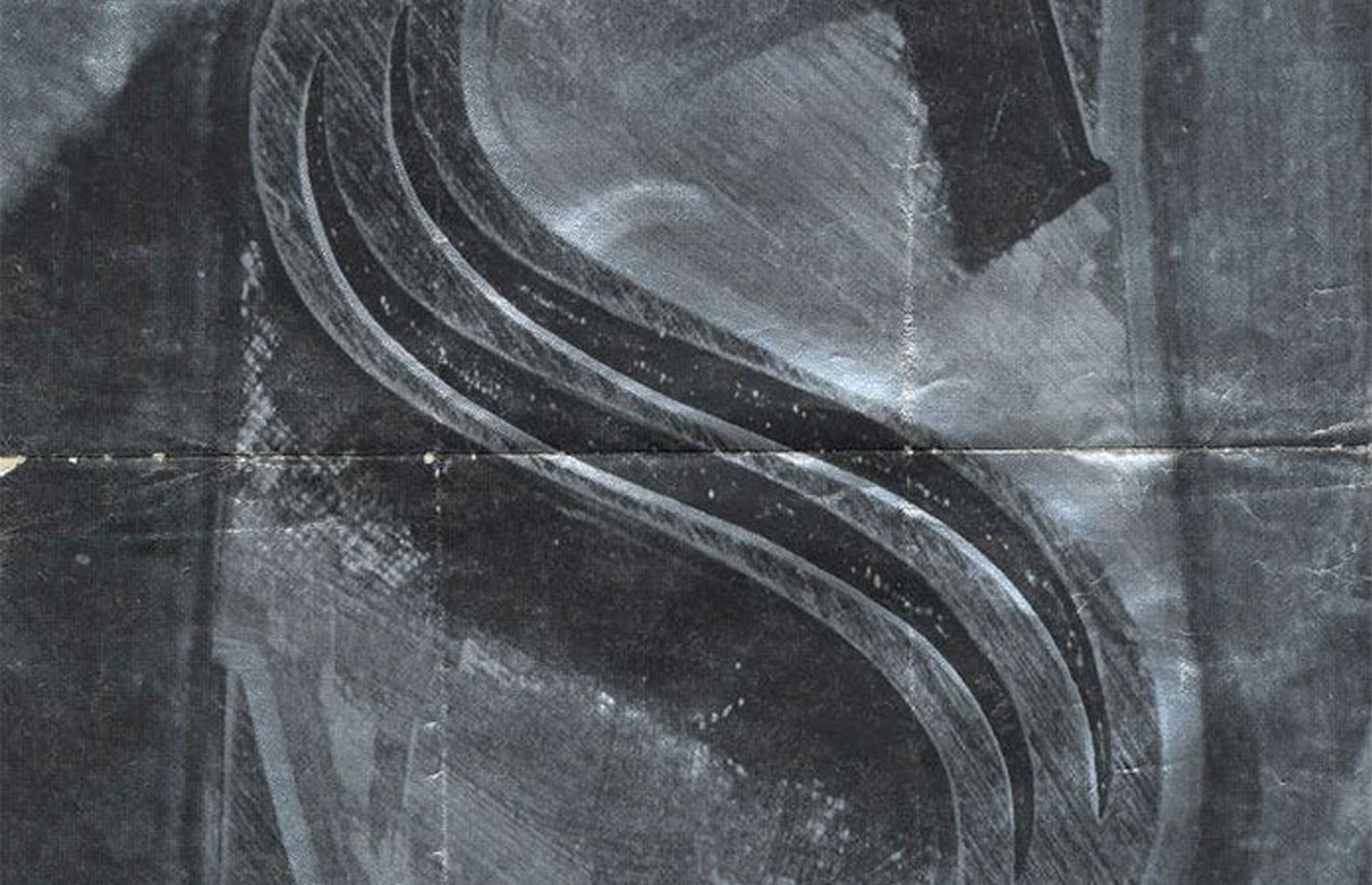 Deberny & Peignot – Manifeste