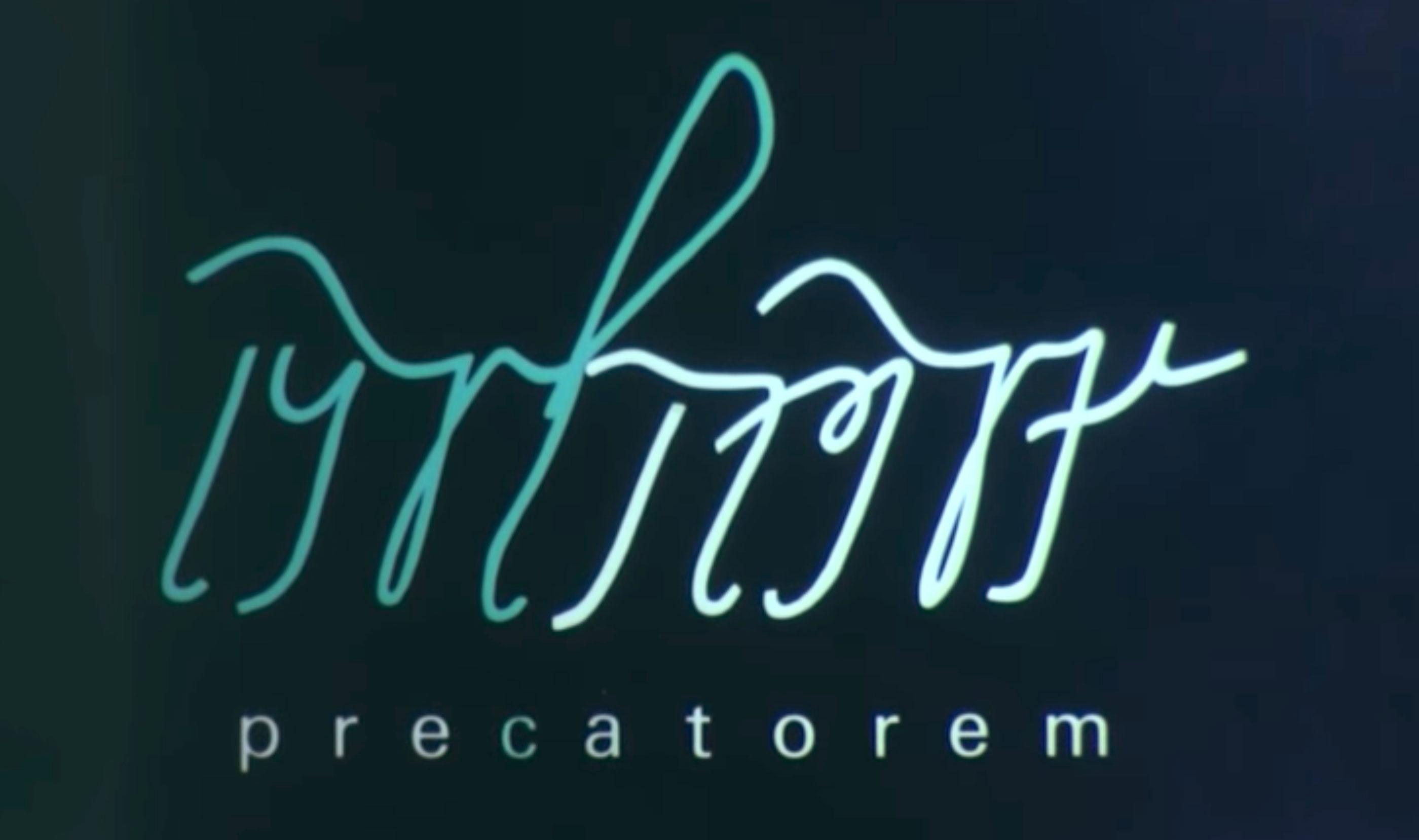 Ductus –  Formation de l'alphabet moderne