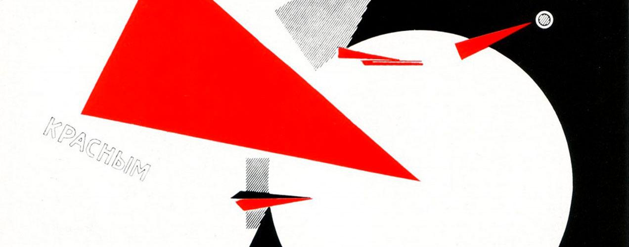 Les avant-gardes et leur relation avec le graphisme et la typographie