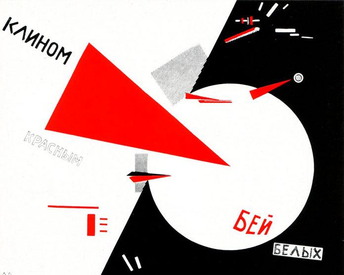 El-Lissitzky-Battez-les-Blancs-avec-le-triangle-rouge-1920-image
