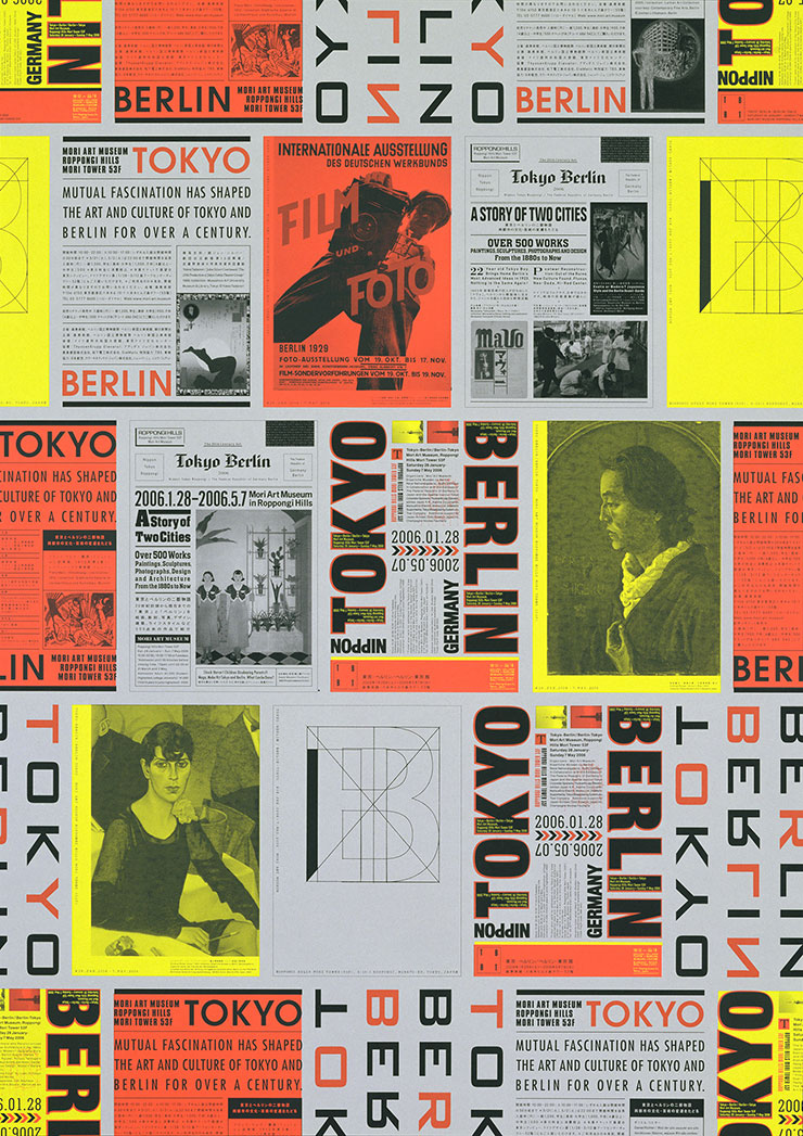GuraFiku-blog-japan-graphic-design-posters-02