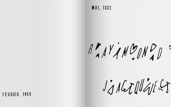 Heperile-eclate-Raymond-Hains-Jacques-Villegle-1953-07