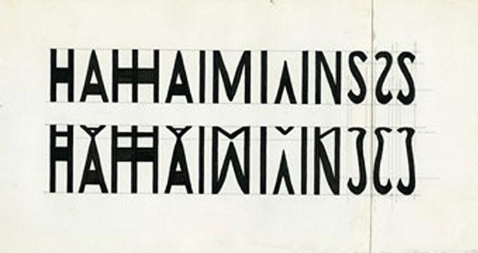 Heperile-eclate-Raymond-Hains-Jacques-Villegle-1953-recherches02