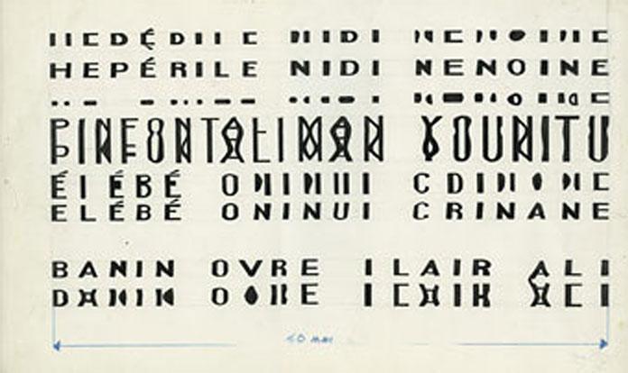 Heperile-eclate-Raymond-Hains-Jacques-Villegle-1953-recherches03