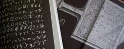 Histoire de l'écriture typographique –  Le XX<sup>e</sup> siècle