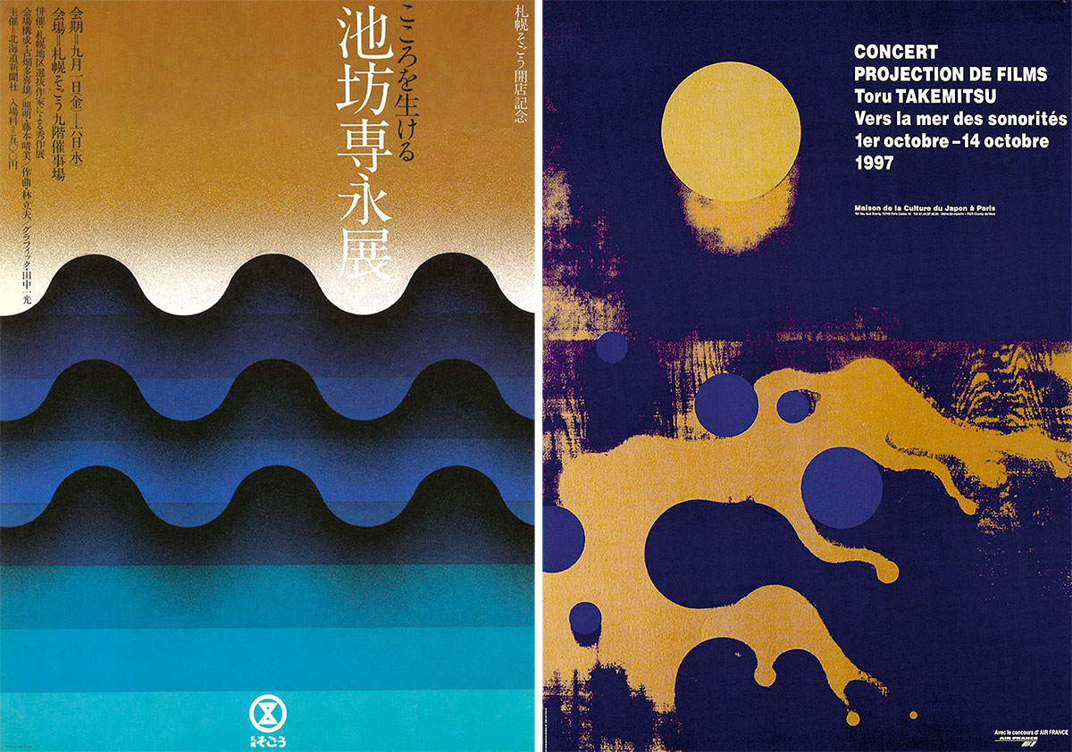 Ikko-Tanaka-graphisme-japon-affiches-05