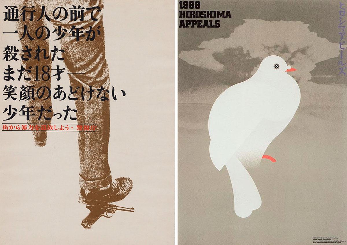 Ikko-Tanaka-graphisme-japon-affiches-07