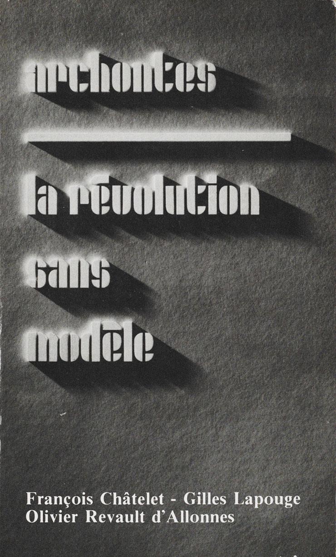 Jurriaan-Schrofer-Archontes-6-La-revolution-sans-modele-1975