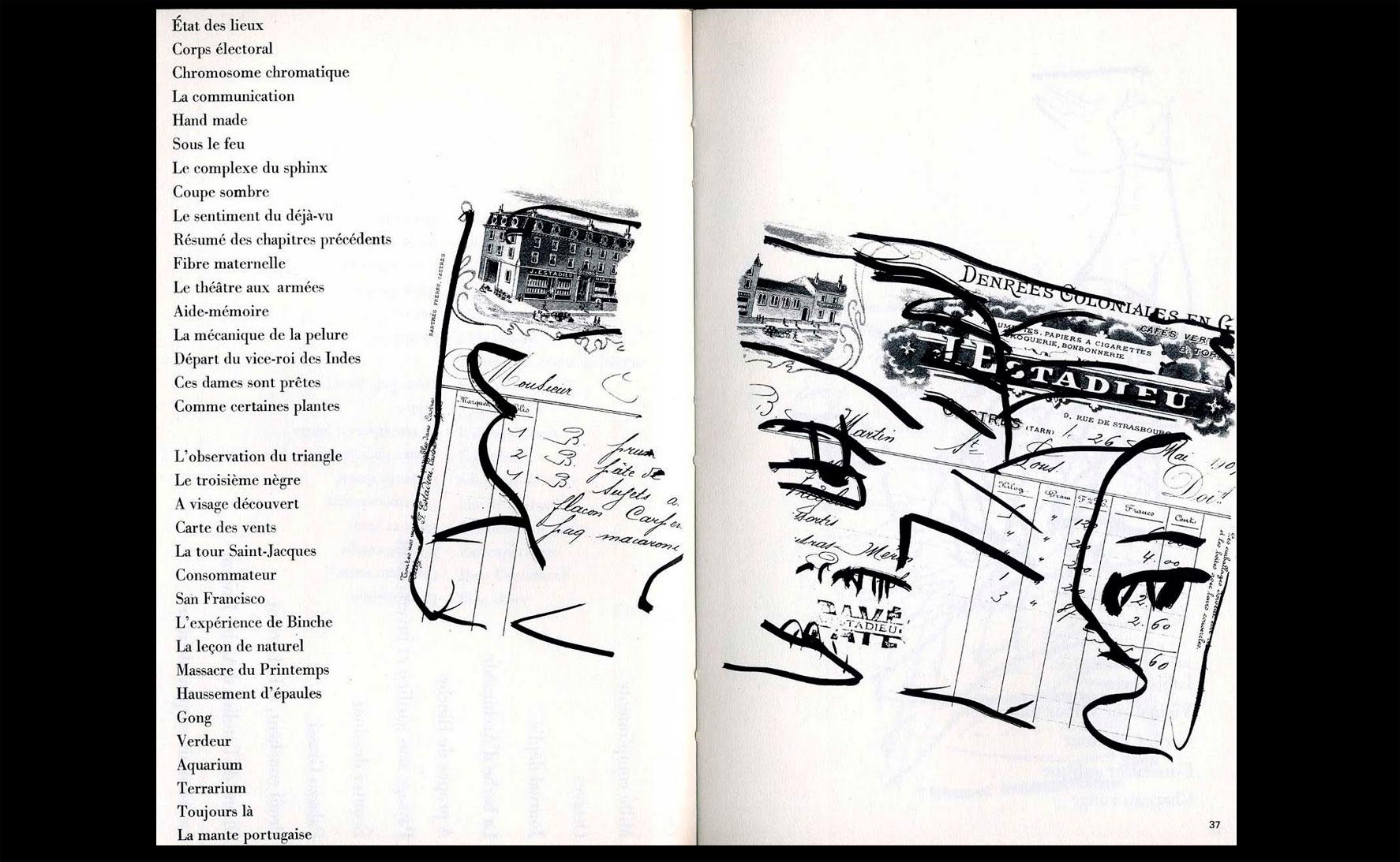 Le-Bureau-des-titres-Pierre-Faucheux-1983-003