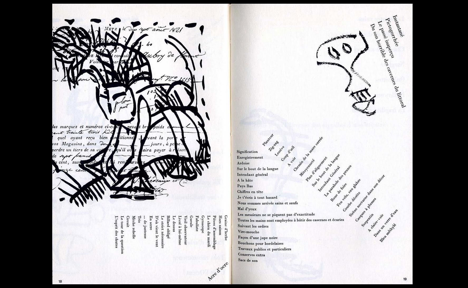 Le-Bureau-des-titres-Pierre-Faucheux-1983-01