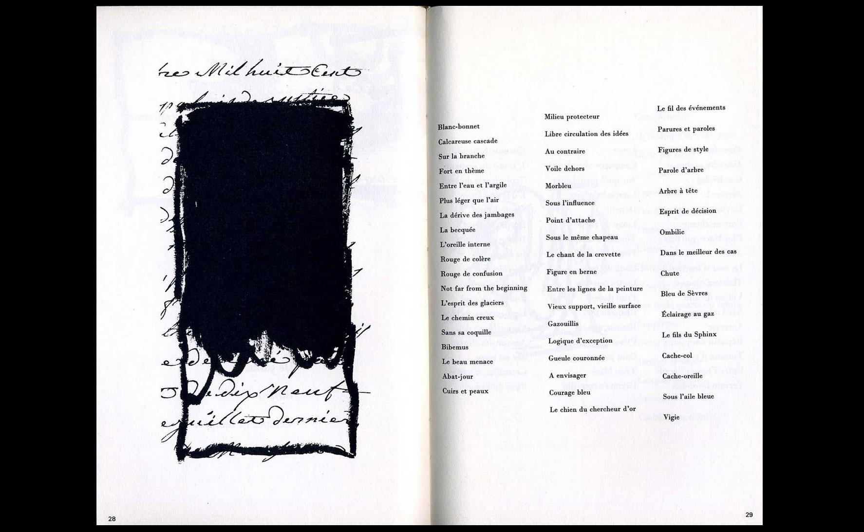 Le-Bureau-des-titres-Pierre-Faucheux-1983-02
