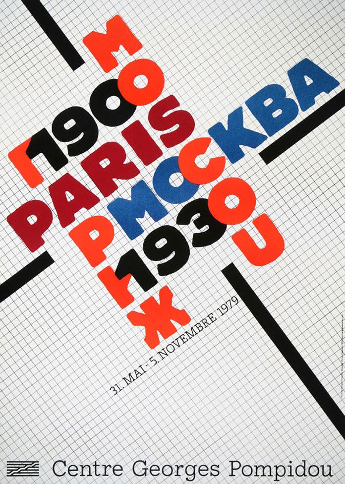 Roman-Cieslewicz-affiche-paris-moscou-1900-1930-1979