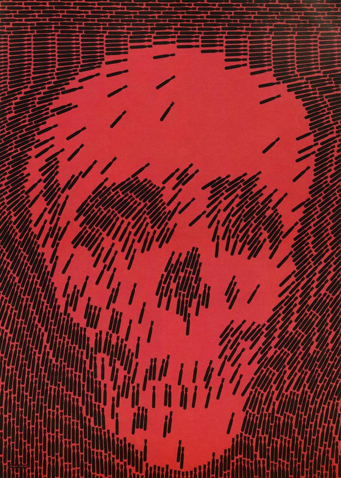 Shigeo-Fukuda-No-More-1968