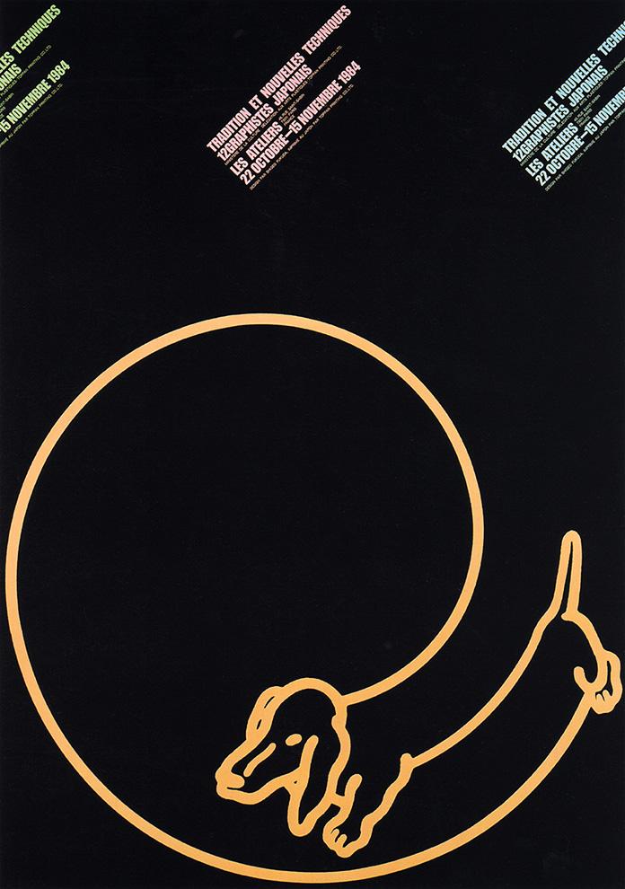 Shigeo-Fukuda-Tradition-et-Nouvelles-Techniques-1984