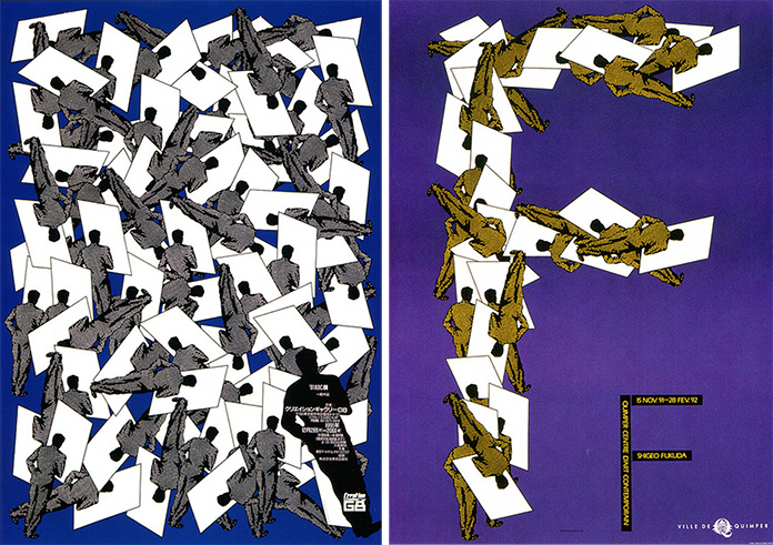Shigeo-Fukuda-affiches-Quimper-exposition-1992-02