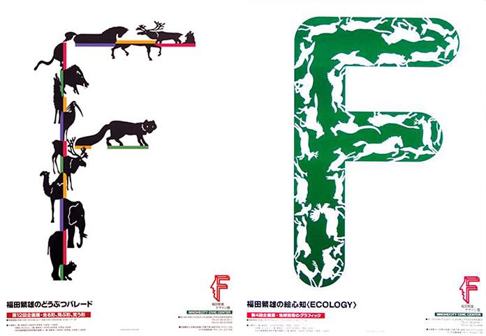 Shigeo-Fukuda-f-serie-02