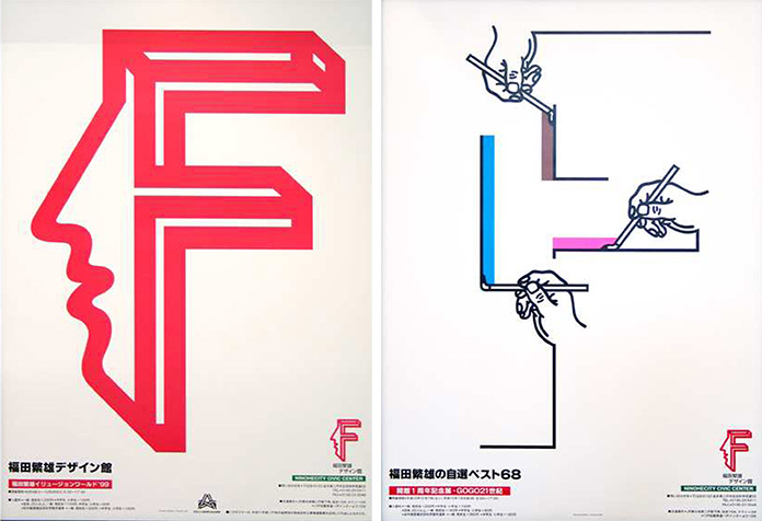 Shigeo-Fukuda-f-serie
