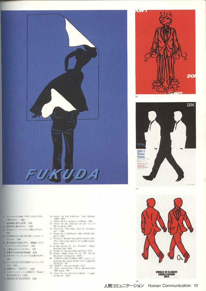Shigeo-Fukuda-scan02