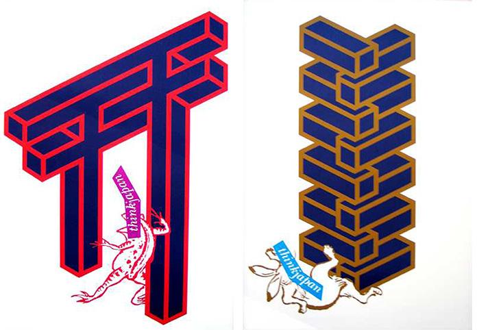 Shigeo-Fukuda-think-japan