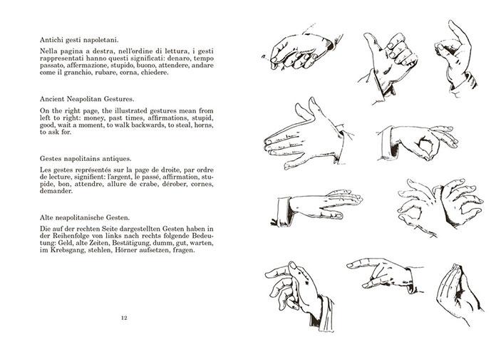 Supplemento-al-dizionario-italiano-Bruno-Munari-03