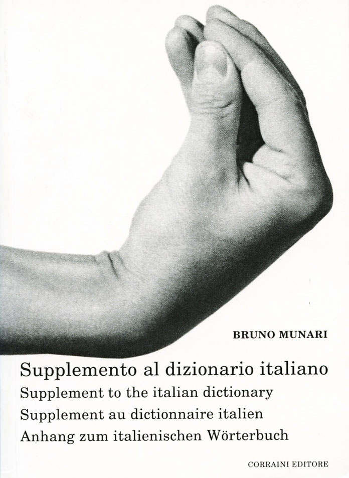 Supplemento-al-dizionario-italiano-Bruno-Munari-couverture