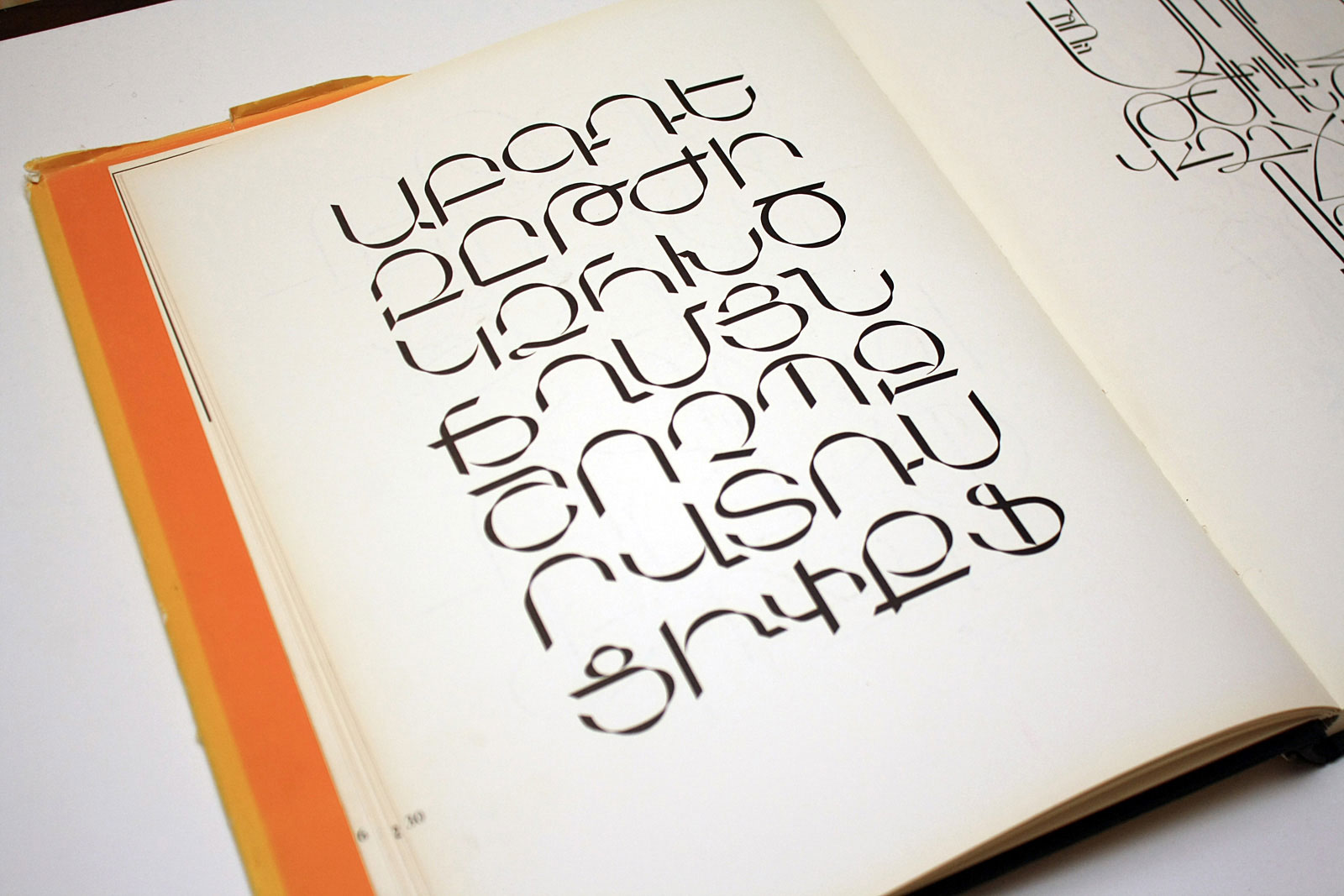 The Art of Letter Type – Fred Africkian