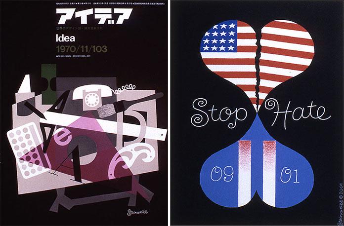 alex-steiweiss-stop-hate-idea-1970