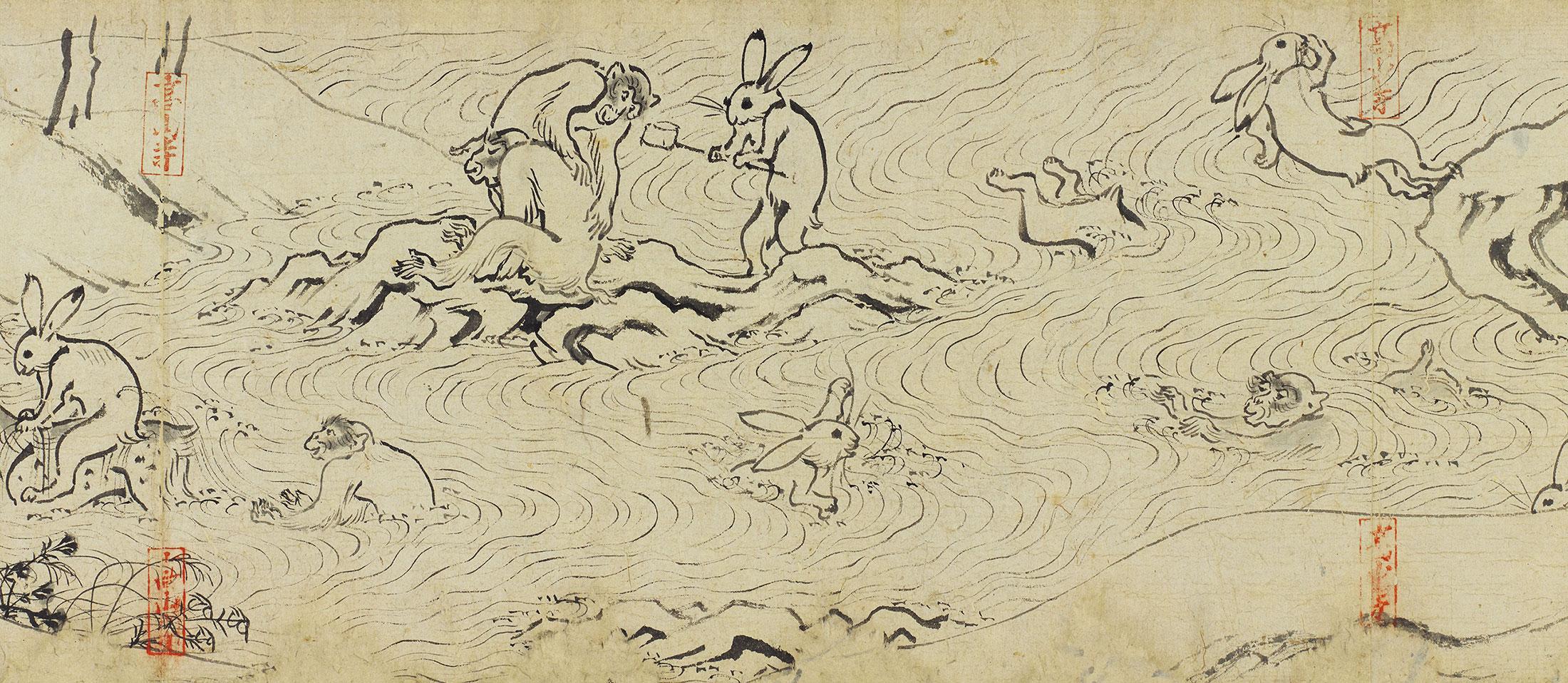 L'animation japonaise des origines à nos jours
