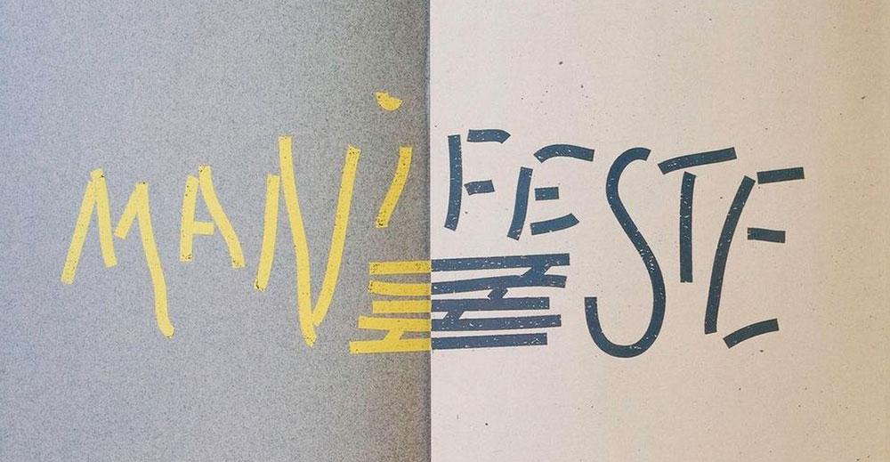 jean-widmer-affiche-centre-pompidou-detail-typographie-manifeste