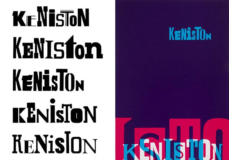 ken_garland_keniston 1986
