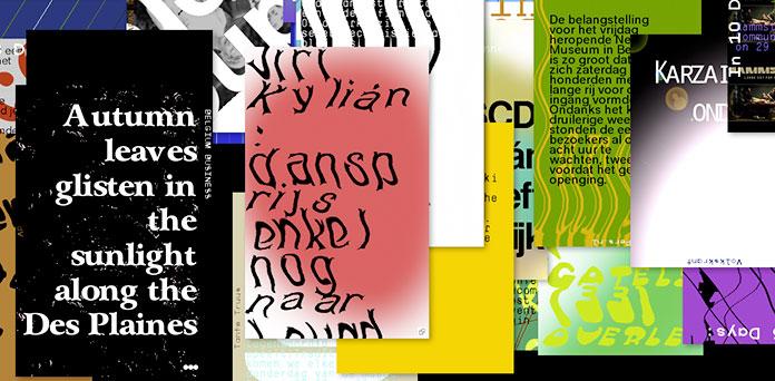 lust-posterwall-01