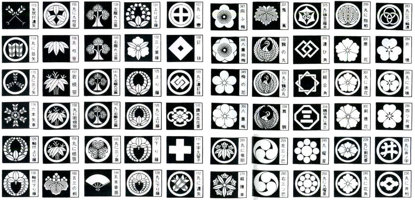 Extrêmement mon-japon-symbole-emblemes-famille-liste-03 – Index Grafik NF26