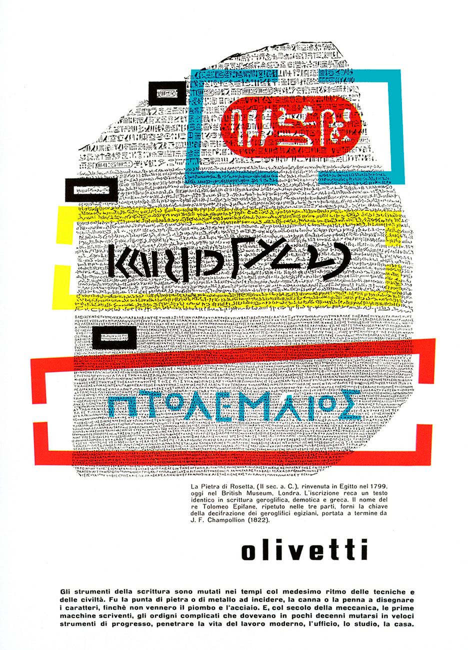 olivetti-posters-collection-08