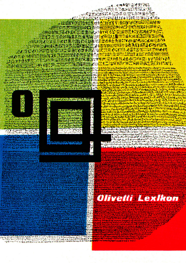 olivetti-posters-collection-10