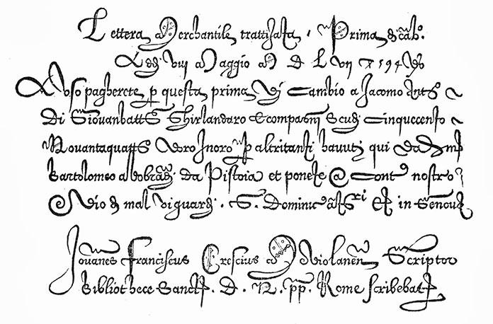 origine-arobase-manuscrit-1560