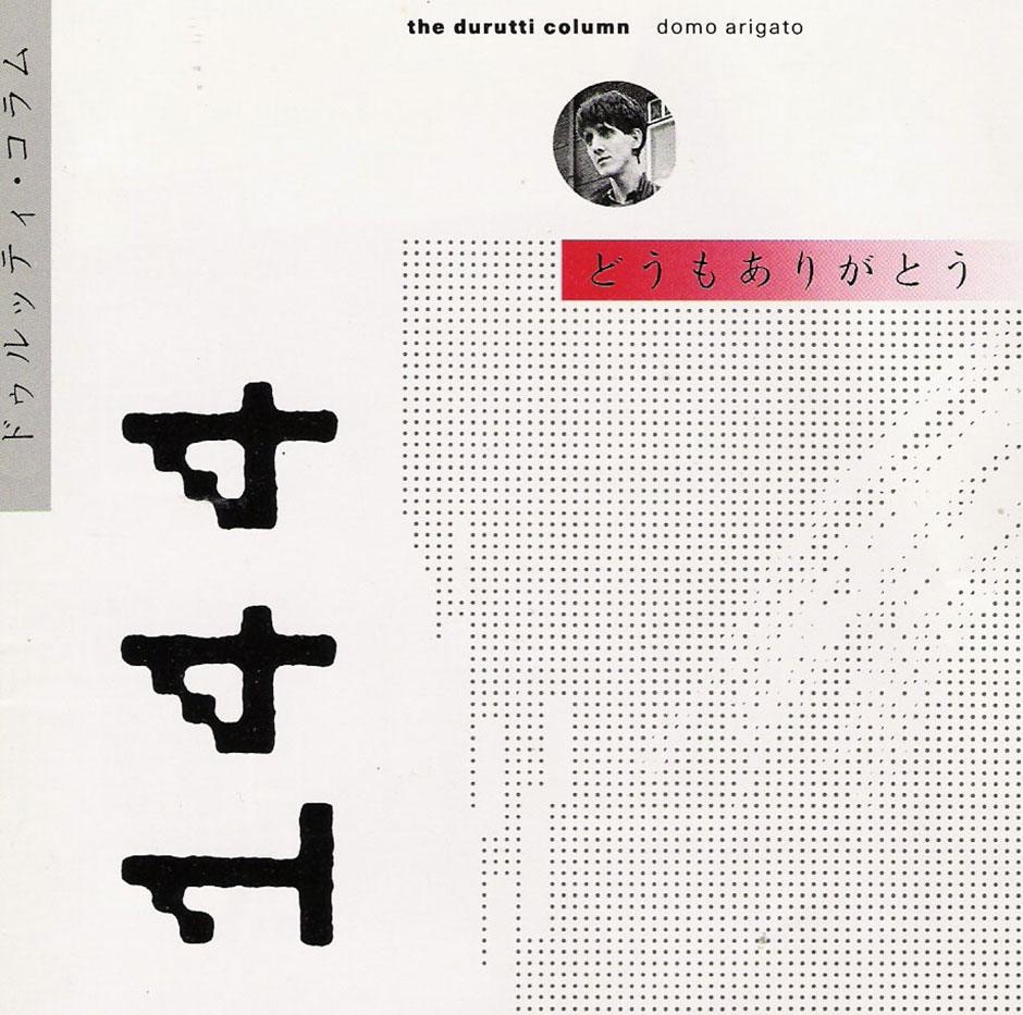 studio-8vo-UK-the-durutti-column